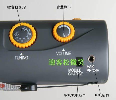 日本斯特林多功能手摇发电收音机 手机充电报警led