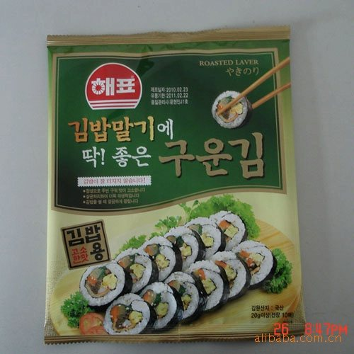 批发韩国食品*调味品*韩国海苔*小伙子包饭用烤海苔