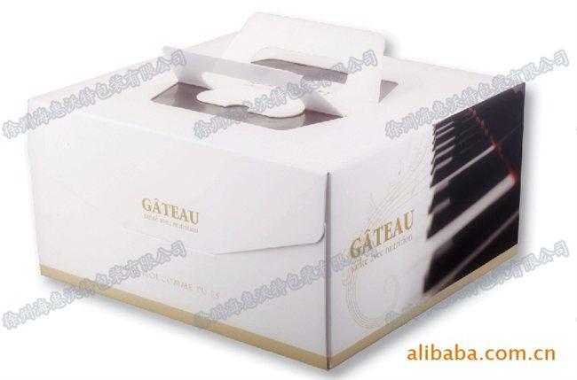 食品包装盒 结构