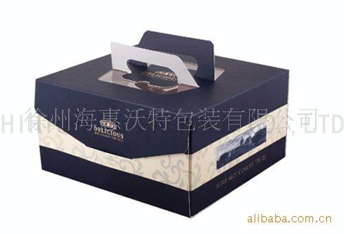 手提式蛋糕盒-伯爵1919