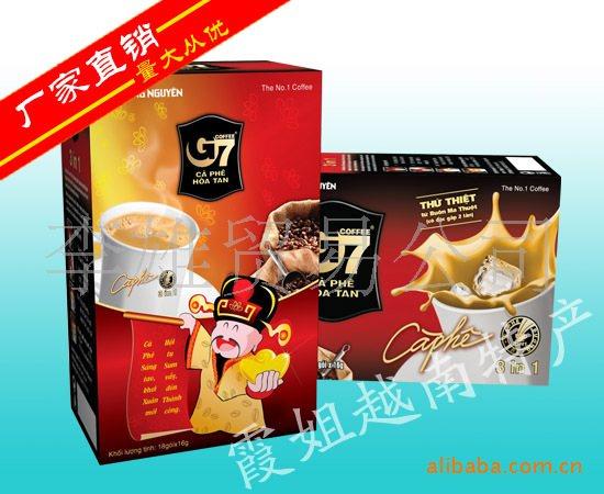 越南中原g7咖啡_供应越南特产/240克越南中原g7盒装咖啡