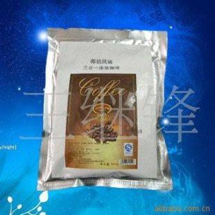 王继锋/供应椰香风味三合一速溶咖啡