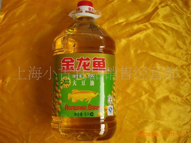 供应5l金龙鱼ae大豆油