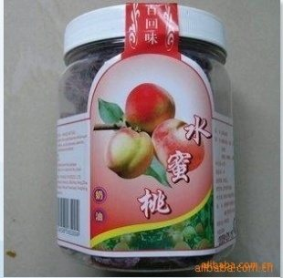 古迪/百回味水蜜桃、槟榔、西梅、开心梅、蓝莓干400克