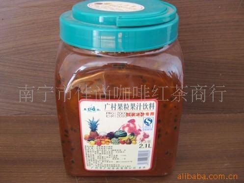 】:冰沙原料/百香果浆/果粒果汁饮料-冰沙原料 百香果浆 2.1L 瓶