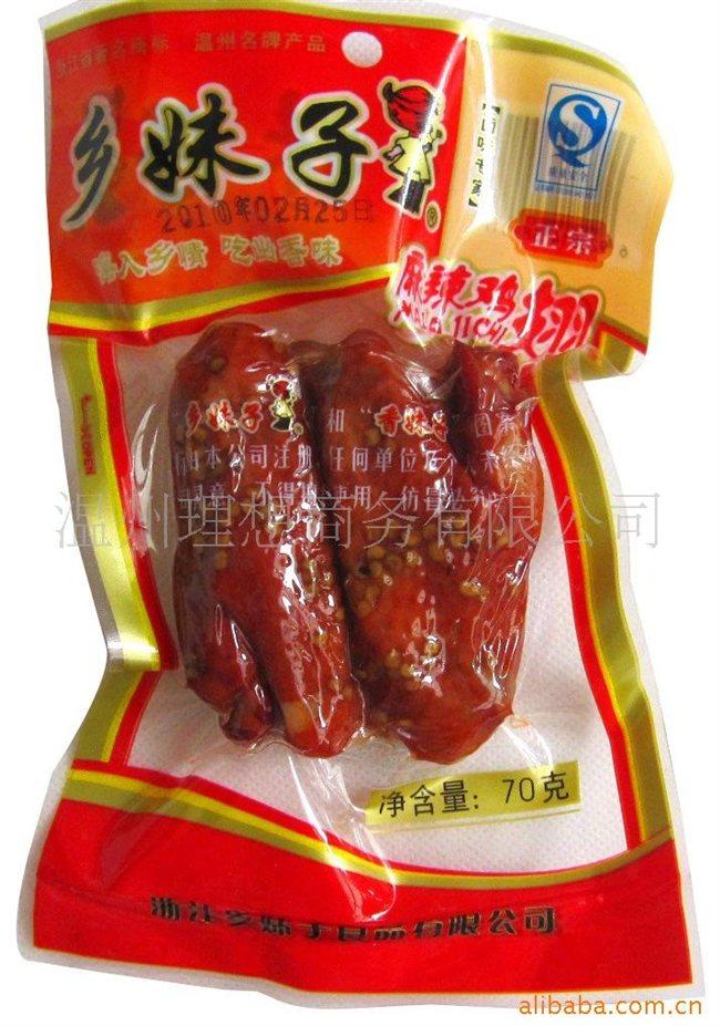 温州/口味:本色鸡翅、麻辣鸡翅、五香鸡翅、香酥鸡翅、鲜汁鸡翅、山...