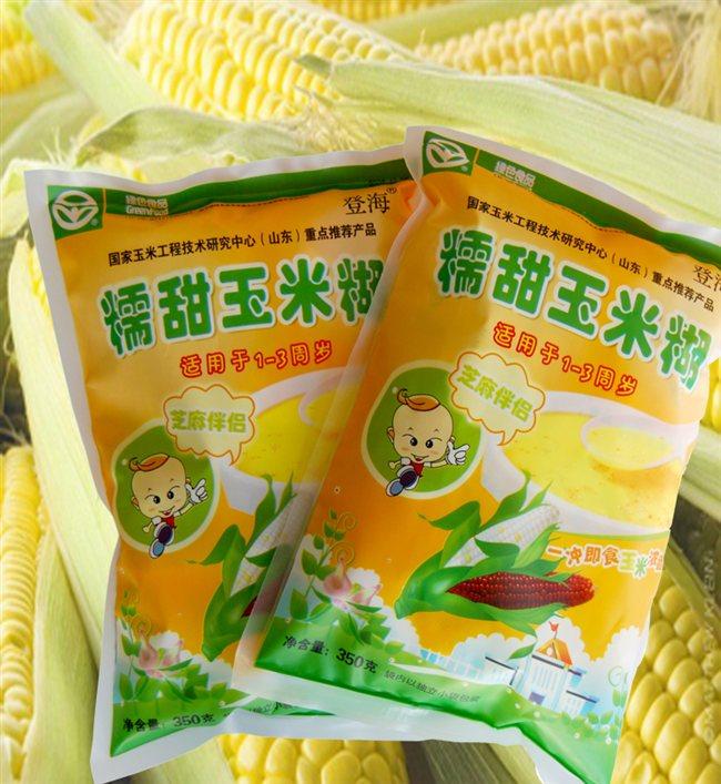 儿童芝麻玉米糊/玉米面(1-3周岁)