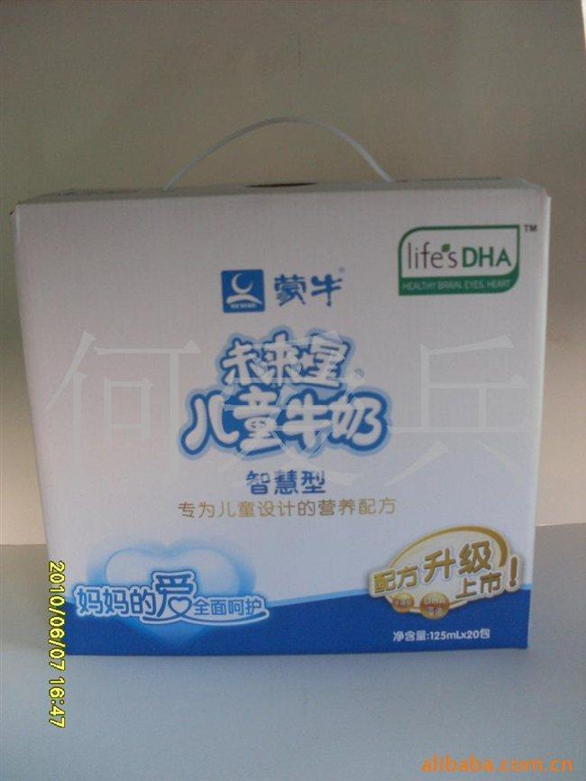 蒙牛未来星儿童牛奶智慧牛奶型(125ml)