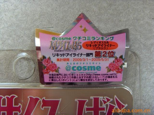 日本彩妆销量第二凡尔赛玫瑰眼线液