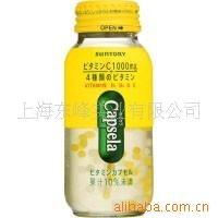 三得利饮料维C面馆上海东峰柠檬v饮料的实业图片