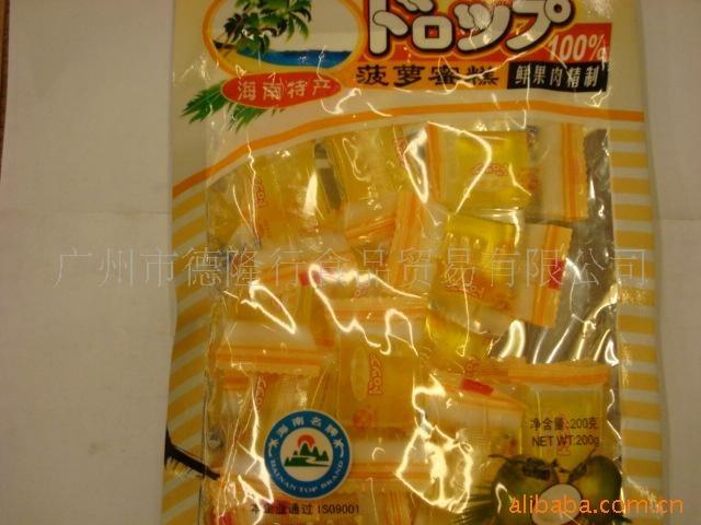 配料 菠萝蜜 保质期 365(天)  原产地 海南 生产厂家 椰海食品厂