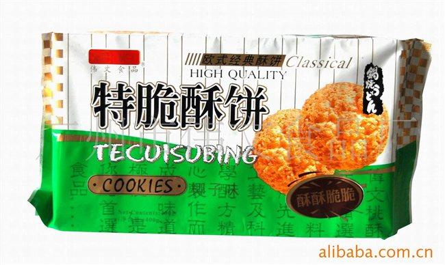 厂家直销 供应特脆酥饼(花生,芝麻,椰子) 广州市伟文图片