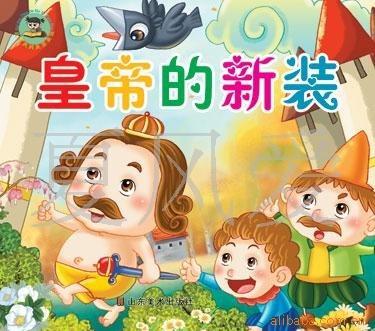 包括:中国寓言故事