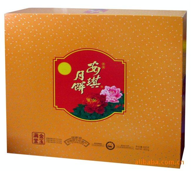 批发供应安琪月饼 月饼券团购 吕洪旭