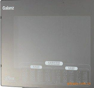格兰仕/微波炉/g80q23esl-v9(银)