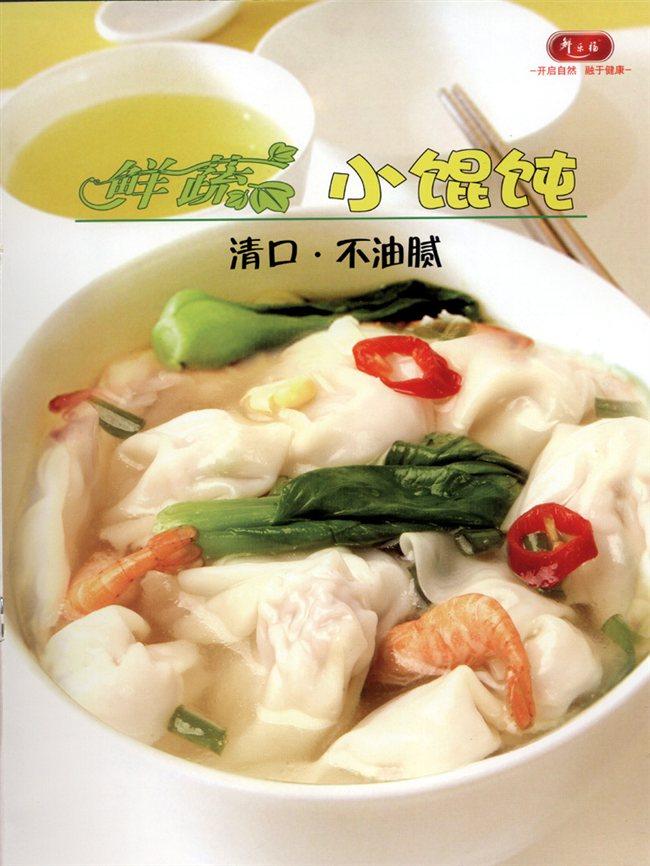 8克 口味 :鲜肉馄饨,海鲜馄饨,鲜辣馄饨,三黄馄饨,大骨馄饨 保质期:8
