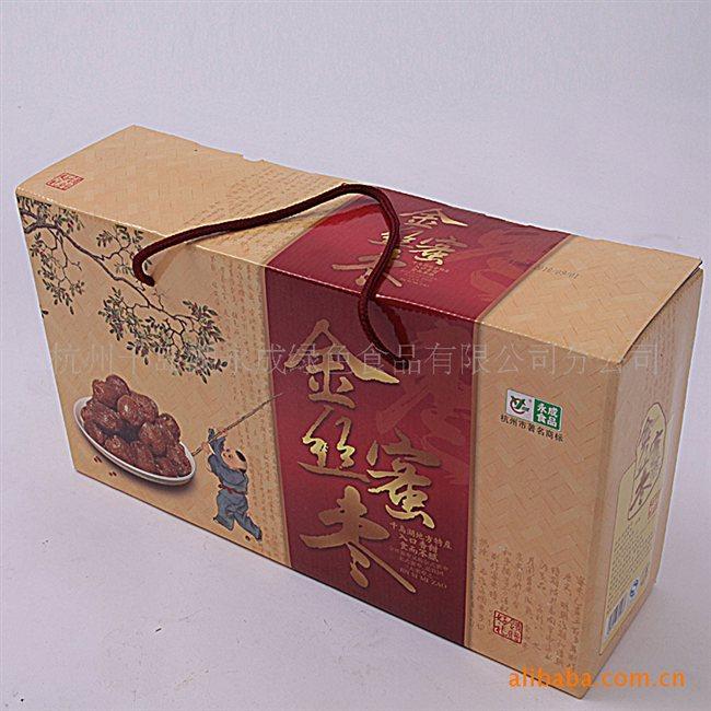 年货 千岛湖特色特产 休闲食品 金丝蜜枣礼盒2400g 1件起 批发