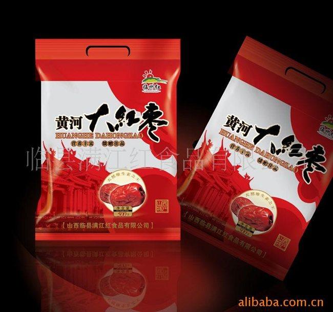 包装 包装设计 设计 食品 650_609