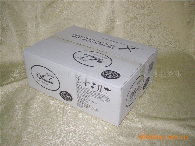 生产各种哈密瓜 香梨 苹果土特产彩色纸箱,黄板纸箱,白牛皮面纸箱,彩