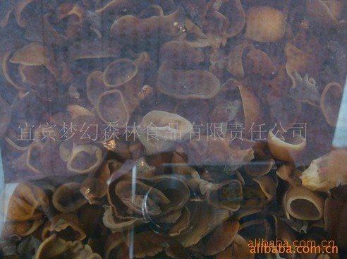 梦幻森林食品有限公司,地处美丽的万里长江第一城,名酒五粮液产地&