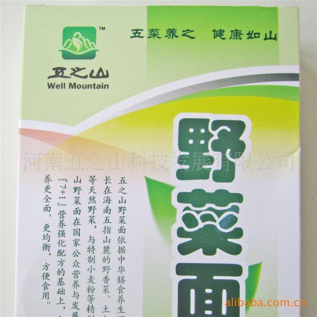 7元/盒 人民币[rmb] 产地: 中国-> 海南省 -> 海口市   ••&