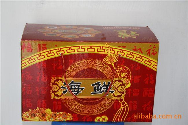 包装 包装设计 设计 食品 650_432