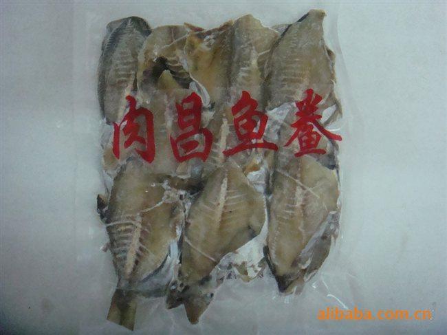 连江县黄岐镇渔民水产品加工厂