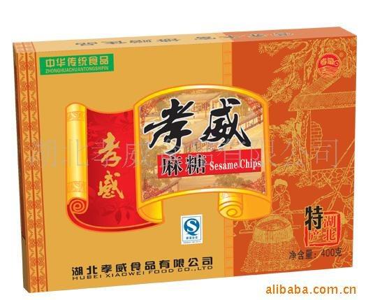 孝感特产绿色纯天然中华传统食品孝威牌孝感麻糖