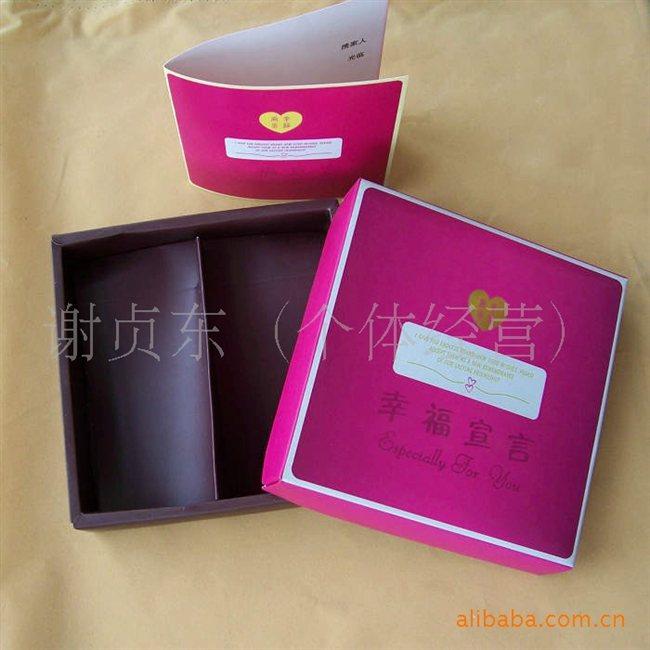 正方形包装盒展开图_正方形盒子展开图_正方形纸盒 .