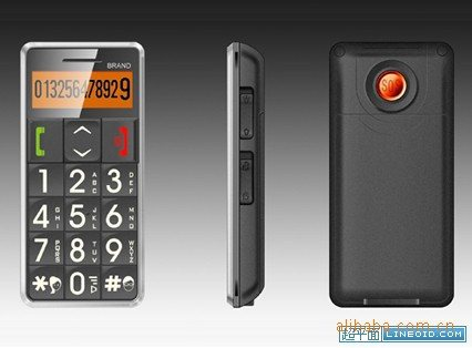 44mm 主屏颜色 单色(橙色背光) 首信s718外观设计 外观样式 直板 机身