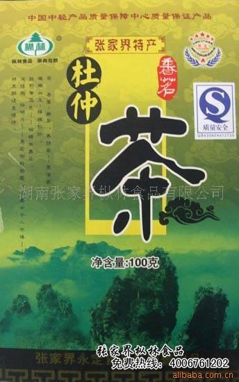 野蕨粉 杜仲茶