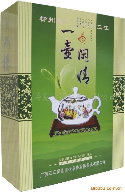 柳州侗族鼓王矢量图