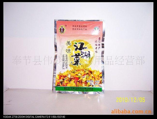 重庆风味酱腌菜黄油特产旅游商品休闲食品乡没面包怎么做熟食图片