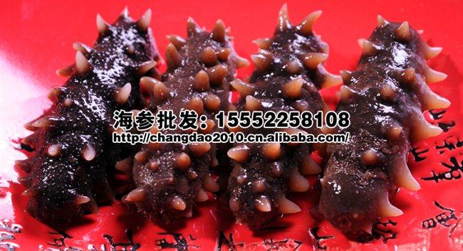 烟台海参批发1700元/斤120-130头 品质高