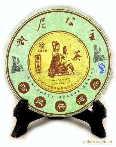 哈尼公主普洱茶 ¥85
