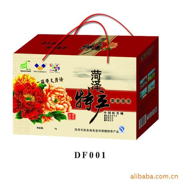 包装 包装设计 设计 650_650