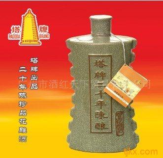 塔牌哥窑二十年陈酿绍兴花雕酒