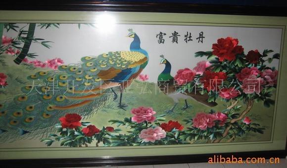 孔雀苏绣,苏州刺绣,手工刺绣图片