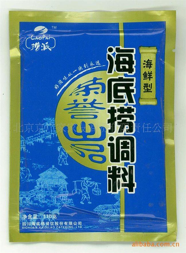 海底捞清真火锅蘸料 110g海鲜型沾料 1箱60袋