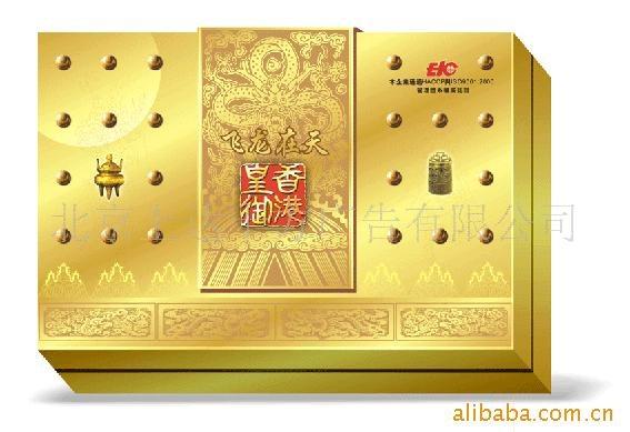 """北京樂為包裝有限公司為客戶提供各式精裝紙卡盒、紙板盒、密度板盒、木盒、皮盒等,精裝卡書、酒盒(酒瓶、瓶蓋)、化妝品盒、藥品盒、手提袋、彩色宣傳冊、標志設計、企業VIS,為客戶提供定位準確、全方位、全新的包裝解決方案。 樂為曾為國家食品藥品監督管理局、國家工商總局、北京市奧組委等國家八部委聯合主辦的""""反興奮劑""""大型公益宣傳活動的整體策劃,并承擔了各類宣傳品的設計、制作與安裝工作;2008年6月參與美國惠氏公司""""鈣爾奇D""""、""""小兒善存""""等"""