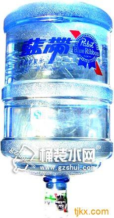 蓝带桶装水-广州蓝带矿泉水公司