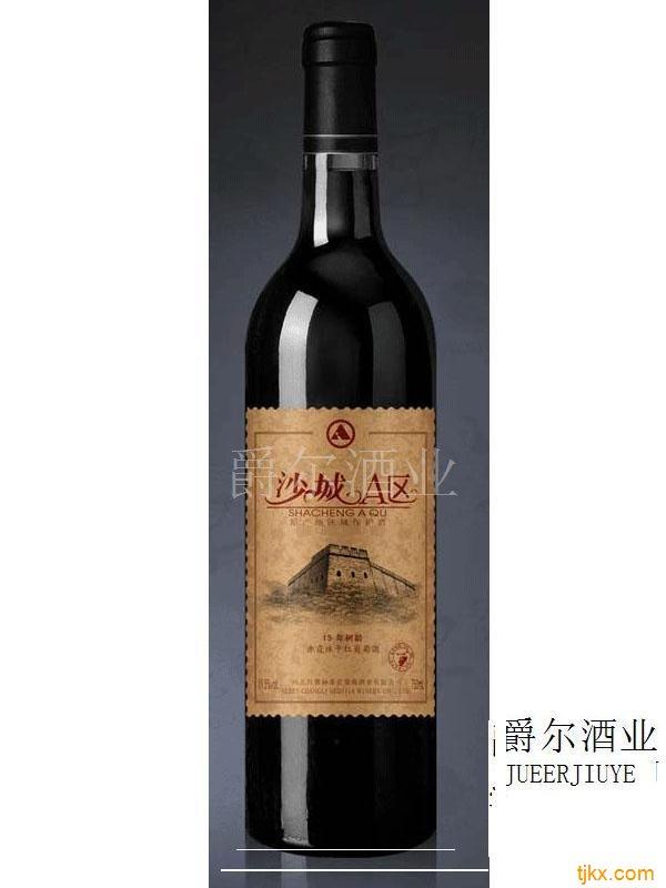 沙城a区15年赤霞珠干红葡萄酒