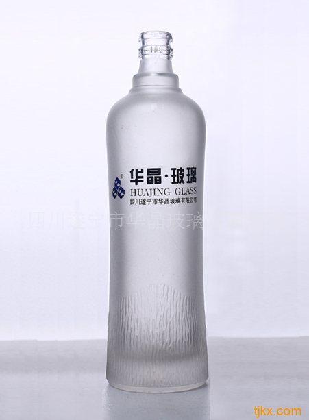 酒瓶简笔画 步骤