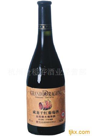 威龙干红葡萄酒金版橡木桶陈酿蛇龙珠21年树龄