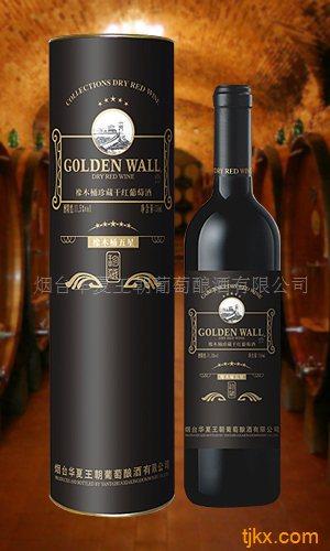 橡木桶珍藏五星干红葡萄酒(圆筒)
