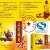 养生茶生产厂家降糖降压降脂三高福寿养生茶招商