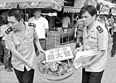 华南海鲜市场查出冒牌螃蟹348公斤