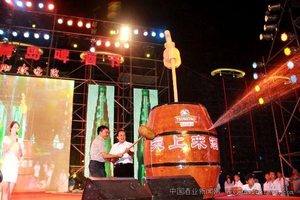 首届贵阳青岛啤酒节盛大开幕