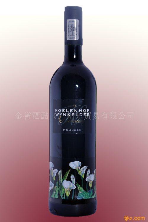 南非进口红酒 进口葡萄酒 豪富庄园克伦堡干红