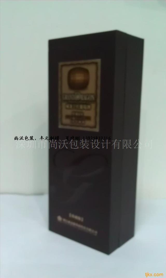 澳大利亚进口红酒包装纸礼盒,葡萄酒包装纸盒